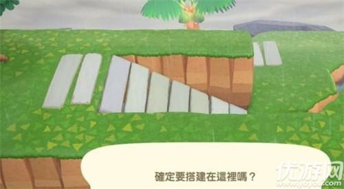动物之森建斜坡方法介绍 你了解了吗