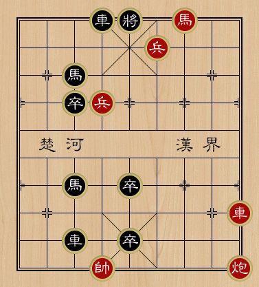 天天象棋残局挑战172关 图文过关攻略
