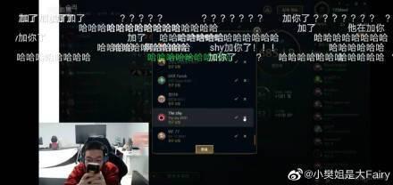 """69追星成功:终于拥有Shy哥好友位"""""""