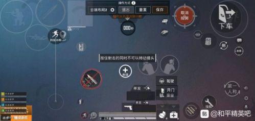 和平精英SS7赛季灵敏度设置推荐 和平精英SS7大神推荐灵敏度设置