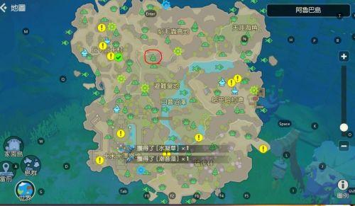 海岛纪元无限资源采集点 海岛纪元无限资源位置