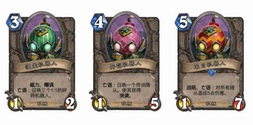 炉石传说乱斗砰砰博士的赴死节推荐职业 砰砰博士的赴死节玩法攻略