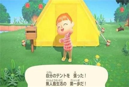 动物之森联动道具获取方法 口袋露营联动玩法