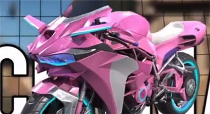 和平精英粉色摩托车皮肤获取方法介绍