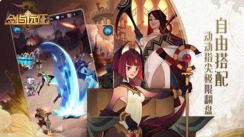剑与远征31章后玩法推荐 剑与远征后期玩法攻略