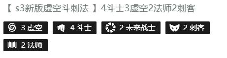 云顶之弈10.9螳螂阵容搭配及玩法分享 克制波比阵容推荐