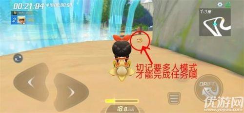 跑跑卡丁车手游在瀑布的尽头搜寻宝藏 地图位置介绍