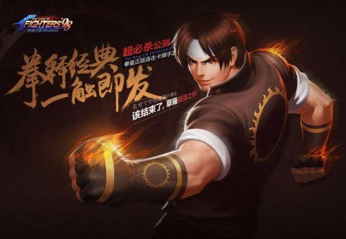 拳皇98终极之战OL4月18日答案 哪个玩法的商店可以买到本能八神庵的武器碎片