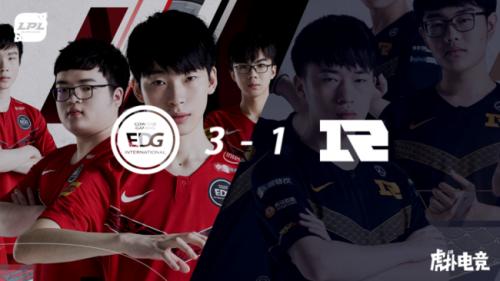 LPL季后赛:RNG1比3不敌EDG