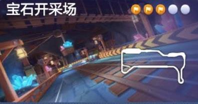 跑跑卡丁车手游在地底的木桥上搜寻宝藏位置 地底的木桥上宝藏在哪