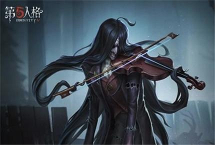第五人格小提琴家技能介绍 第五人格小提琴家怎么样
