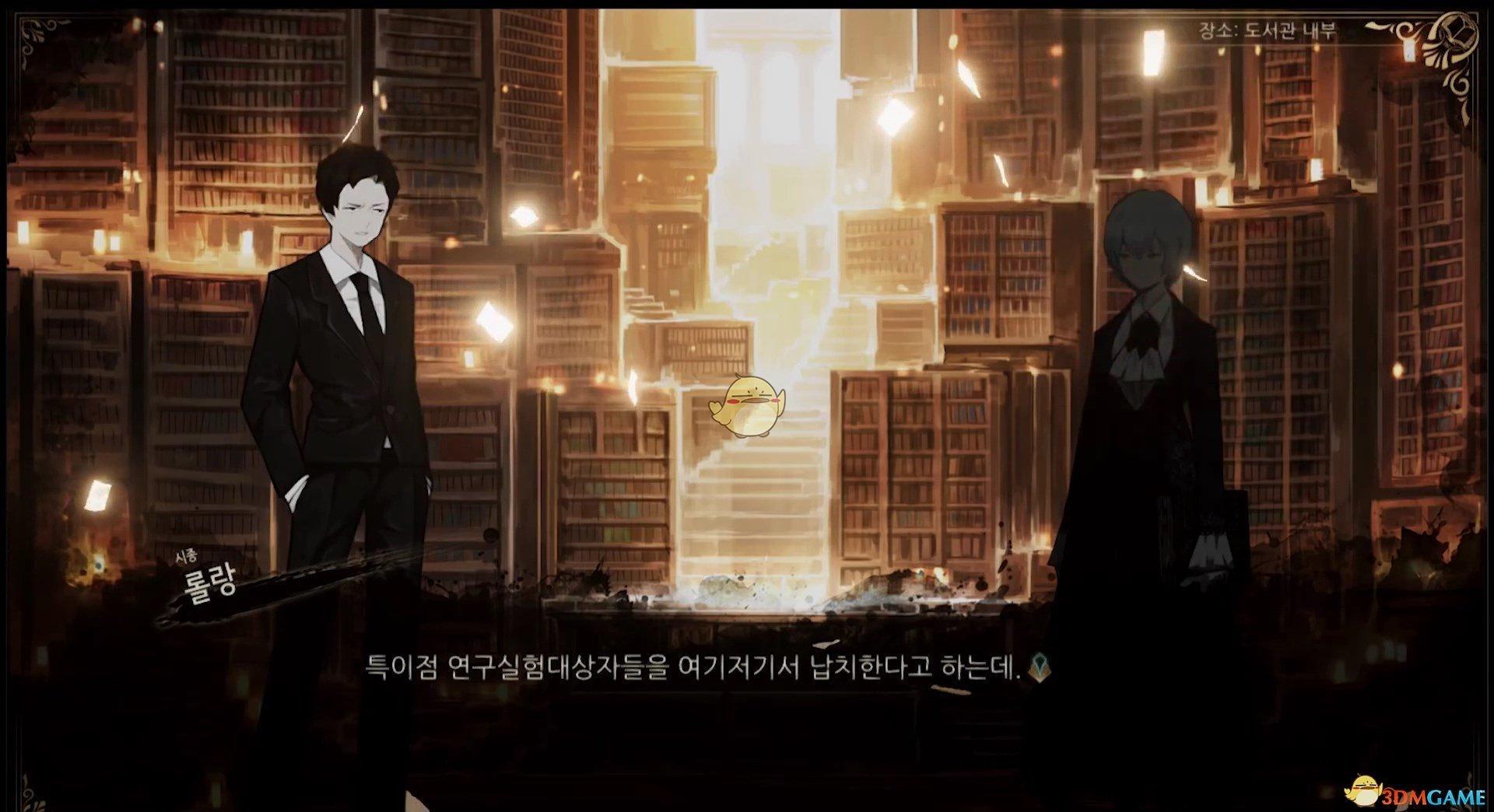 《废墟图书馆》棘刺书页效果介绍