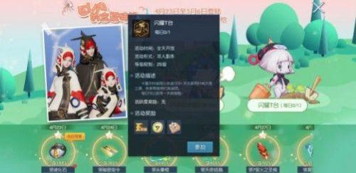 龙族幻想闪耀T台活动玩法攻略 闪耀T台活动介绍
