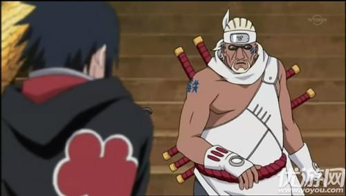 火影忍者忍者奇拉比右臂上的字为