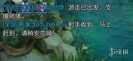 王者荣耀体验服夏洛特增强司空震调整 体验服2月5日更新介绍